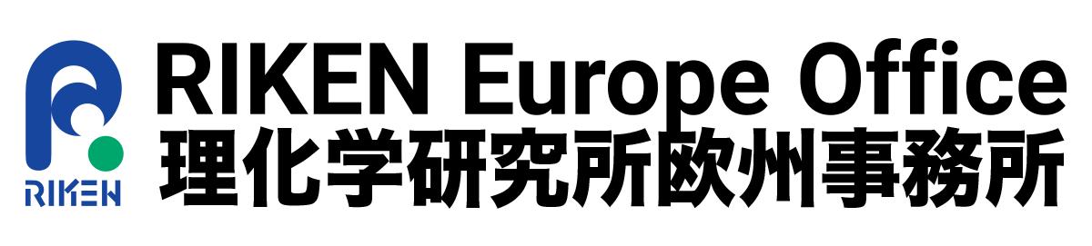 RIKEN Europe Office